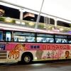 東京-日立線・ひたち27号(日立電鉄交通サービス・神峰営業所) PKG-RA274RBN