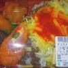 「かねひで」(東江店)の「タコライス(うちなー風)」 410円