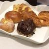 湘南台駅地下の「北欧 湘南台店」でパンいろいろ