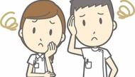 【リハビリ・就職活動】現役PTが教える!病院見学の際に聞いとけばよかった!と後悔していること3つを教えるよ。