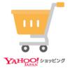10分でできる! Yahooショッピングのアフィリエイトに登録 〜そのあとカエレバで使用するまで〜