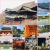 【京都を見る目が変わる】雑学・豆知識満載のおすすめ観光地・穴場紹介(随時更新)