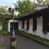 徳島県宍喰の人気カフェ、「ひこうせん」に行ってきた!ナイス!