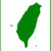 レンタルWifiは台湾全土(台北・台中・高雄など)で使えるのか?