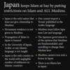 「日本ではイスラム禁止されてるってよ!」