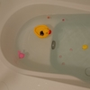 No.008 お風呂に浮かんでいるモノ