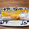 【ファミマ】バターの風味がたっぷり広がる新感覚スイーツ!冷やして食べる発酵バターのしっとりフィナンシェを実食してみたよー!