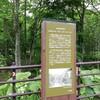 士幌線廃線跡を訪ねてきました