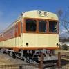 関東鉄道竜ケ崎線~鹿島鉄道 その9
