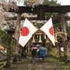 【本祭】山家神社の例大祭に参加してきました