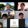 6月27日(土)船橋のオンライン学習@オンライン集会を行ってみて感じること