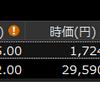 株式投資 11月第3週の成績