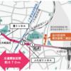 東京都 補助第26号線(豊町)が交通開放