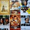 """<span itemprop=""""headline"""">★「日本映画」で今秋面白そうな映画は・・・。</span>"""