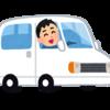 【東南アジア】配車アプリGrabのメリット・快適に使えた国(都市)ランキング