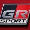 ● トヨタ 86、スポーツカーシリーズ「GR」のエントリーモデルを新設定