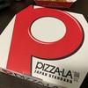 罪悪感のピザ。