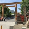 餃子専門店と生田神社、異人館に行って来たよ。