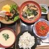 11月12日(火)「通常営業」:日替りランチ膳と手作りケーキのメニューです。