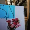 佐賀・長崎から、『SとN』が届きました
