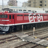 18きっぷ de 東北の旅(R2-33-6)完了