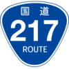 No.064 国道217号