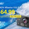 アクションカメラ「EKEN Alfawise V50 Pro」が週間セールの8月27日~9月3日の期間、先着10名が6,768円!アクセサリーのオマケ付き!