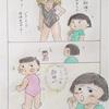 歌姫にも勝る!赤ちゃんはハイレグもかわいい。