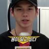 Wanna One Go EP.1 オンが知りたい キャリーケースの中身を公開!