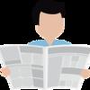 【情報脳を鍛えたい人向け】 新聞を活用した勉強法が学べます。