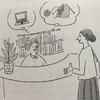 【英会話タイムトライアル】英文と和訳:スティーブさんとジェニーさんの図書館イベントの思い出