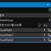 Blend for Visual Studio 2015の小さな新機能 StateTrigger対応