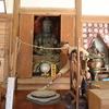 【ご報告】大聖寺不動堂修復基金について