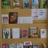 とある学校の図書館(六年生の今年度人気ランキング)