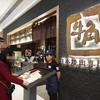 牛角の中国大陸1号店、朝陽大悦城にオープン