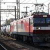 貨物列車撮影 4/13 EH500-4充当5971レ、EF65 2092充当79レなど