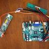 ノートPCを自作する(4) 液晶