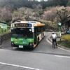 【企画】都バスで1番の山奥から海まで横断しやがれ(序編)