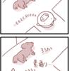 【犬マンガ】素通りされるとイヤみたいです。