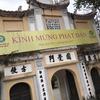 11月26日 ベトナム人に案内してもらって、ホーチミンの足跡巡り。ベトナムの歴史を感じる。