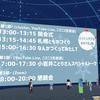 NT札幌のイベントに参加してきました #NT札幌
