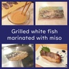 How to make grilled white fish marinated with miso!