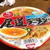 おれだけ寿司食えんかった(´-ω-`)