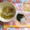 離乳食 中期 69日目 2回目 かぼちゃサラダのせパン粥