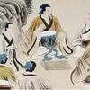 (135)「祖禰」と「弟彌」の読み方