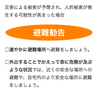 西日本で続発している災害と、大学現場の休講判断