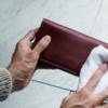 革財布と向き合う1日5分が生活の質を左右するという法則。