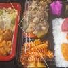 [21/02/12]「琉花」の「牛すじ肉のポトフ(ポテト・人参)(日替わり弁当)」 400円 #LocalGuides