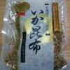 おいしいもの〜澤田食品のいか昆布〜ふりかけグランプリ2年連続受賞の実力