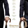 「キングスマン:ゴールデン・サークル (2017)」ファンが望む要素を推し進めた続編っぽさとユニバース化の準備